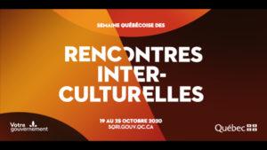 Affiche interculturelle