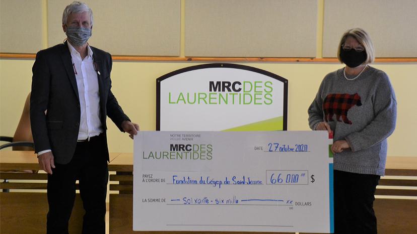 Généreuse contribution de la MRC des Laurentides