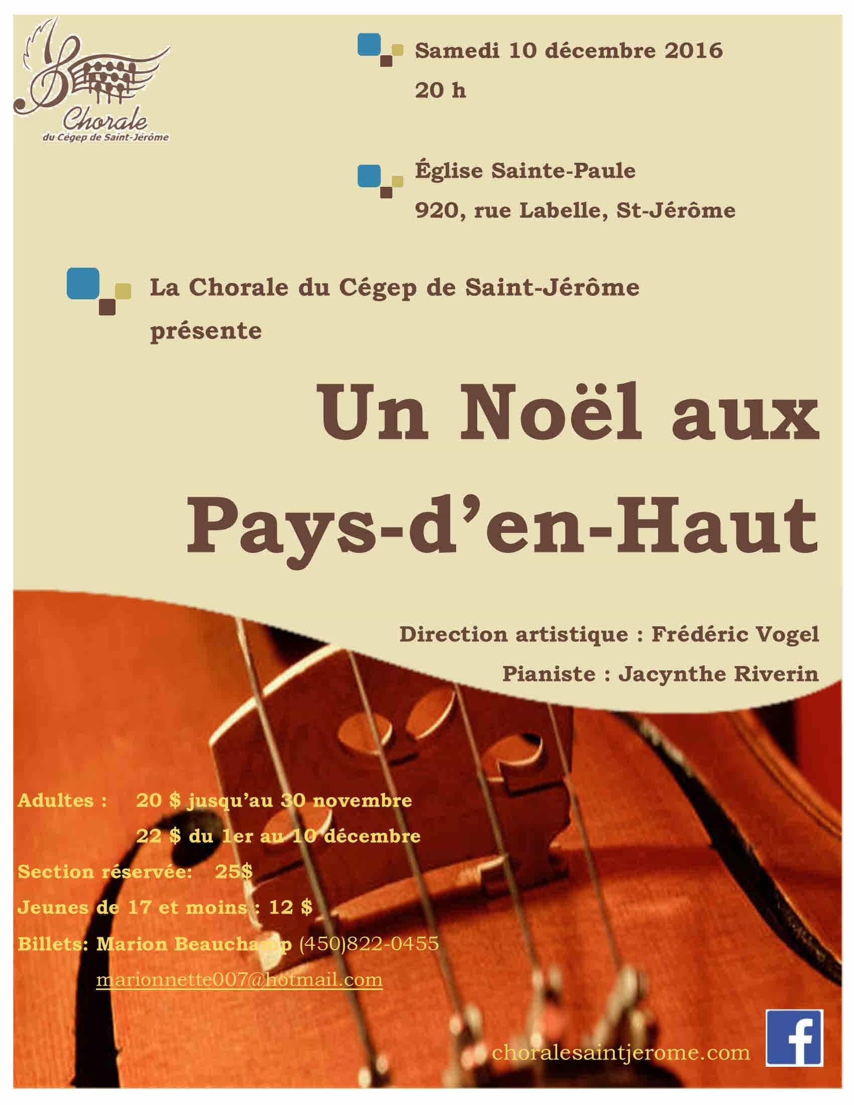 concert-noel-2016