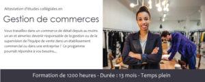 Gestion-commerces